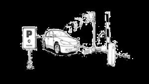 سیستم تشخیص خودرو
