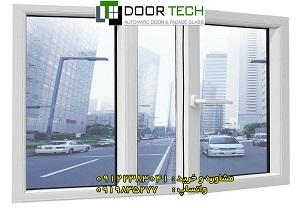 درب و پنجره آلومینیومی , درب و پنجره ترمال بریک , قیمت درب و پنجره ترمال بریک , مزایای درب و پنجره ترمال بریک , هوابندی پنجره ترمال بریک , انواع درب و پنجره ترمال بریک , ترمال بریک , پنجره های ترمال بریک,پنجره های ترمال بریک نرمال , پنجره های ترمال بریک کشویی , پنجره های ترمال بریک لیف اند , پنجره های ترمال بریک فولکس واگنی,پنجره های ترمال بریک آکاردونی , مزایای پنجره ترمال بریک , ترمال بریک , آلومینیوم ترمال بریک , termal-break